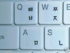 Highest Quality KOREAN TRANSPARENT Keyboard Stickers BLACK Letters Fast Postage