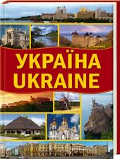 Book in Ukrainian in English. Album. Україна. Ukraine. Gift. Travel Guide. Maps