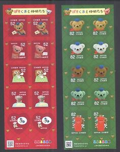 JAPAN 2016 TEDDY BEAR GREETINGS 52 & 82 YEN SOUVENIR SHEETS 10 STAMPS EACH MINT