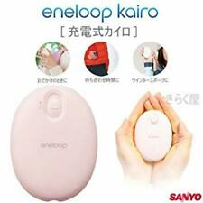 Sanyo Eneloop Kairo Rechargeable Portable Electric Hand Warmer Pink KIR-SE1SP