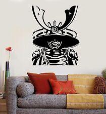 Vinyl Wall Decal Samurai Warrior Japan Asian Shogun Japanese Ronin Mural (ig856)