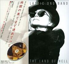 Take Me to the Land of Hell [Digipak] by Plastic Ono Band/Yoko Ono (CD, Sep-2013, 2 Discs, Boundee)