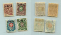 Russia Levant 1912 SC 208 II 212 mint or used offices in Turkish Empire. rtb2524