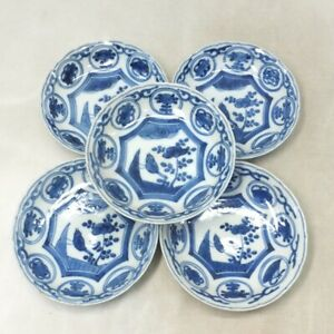 A858: Real Chinese old blue-and-white porcelain five plates of KOSOMETSUKE
