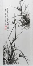 Rollbild Orchidee schwarz weiß mit Kalligraphie, Bildrolle Hängerolle China