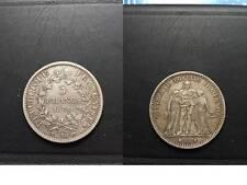 Pièce de 5 Francs Hercule 1874 K
