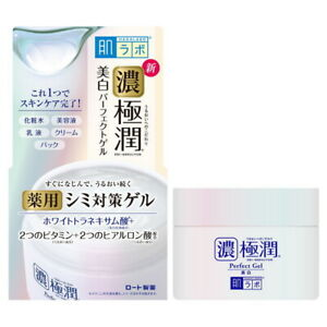 Hadalabo Japan goku jyun Perfect Whitening Gel Moisturizer (100g/3.3oz.)