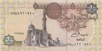 EGYPT 1 Pound, P- 50g, UNC from 2003; Statues from ABU SIMBEL TEMPLE; MOSQUE