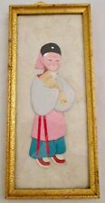 Asian Art Cardboard Bearded Man Handmade Gold Frame Vintage