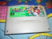 Super Famista Super Nintendo Famicom SNES Game SFC Japan Import Baseball