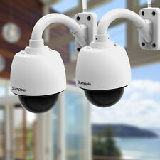2-pack WiFi 960P Outdoor PTZ Waterproof IP Network Camera with 4G SD Card White