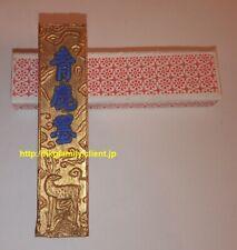 青鹿墨 (1 piece/ pack) (Total: 6 packs) (FREE AIR Mail Shipping to WORLDWIDE)