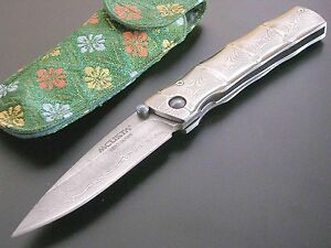 MCUSTA Paten Bamboo Custom Knife Damascus Steel Made In Japan F/S