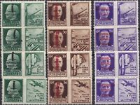1944 - RSI - Francobolli Propaganda Soprastampati MNH ** - Sassone S. 1605