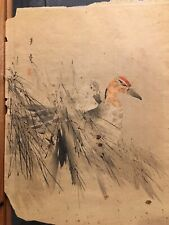 18TH C CHINESEJAPANESE Master ORIGINAL WATERCOLOR PAINTING ON Paper Signed