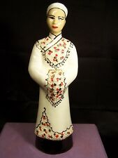 """Vintage Porcelain 10-1/2"""" Figurine Asian Chinese Hand Painted Gold Trim"""