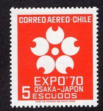 CHILE 1969 AIR MAIL STAMP # 755 MNH FAIR EXPO OSAKA 70' JAPAN