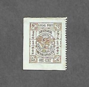 SHANGHAI, 1 Cent, Year 1893, Thick Paper, MNG