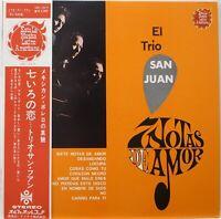 EL TRIO SAN JUAN / SIETE NOTAS DE AMOUR / LATIN / ORFEON / TEICHIKU JAPAN OBI
