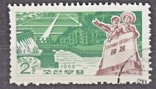 KOREA 1969 used SC#865 2ch stamp, Rural Technical Development, Irrigation.