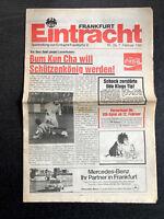 BL 80/81 Eintracht Frankfurt - Bayer 04 Leverkusen, 07.02.1981, Bum Kun Cha