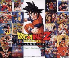 Official Japanese CD Audio Dragon Ball Z Hit Kyokushu The Best Anime DBZ