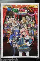 JAPAN Class of Heroes Final / Ken to Mahou to Gakuenmono. Final Complete Guide
