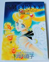 Sailor Moon Original illustration Art Book #5 Naoko Takeuchi Naoko Takeuchi
