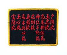 Ninja Nine Schools-Ryu-Ha-Traditions Embroidered Patch Ninpo, Budo, Ninjutsu