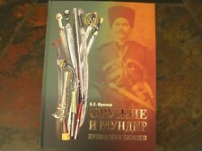 Russian Cuban Cossacks Weapons And Uniforms