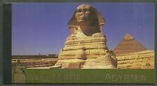 UNO-Wien/ UNESCO-Ägypten MiNr 520/25 ** im MH 0-10