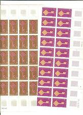 YVERT N° 1556 + 57 x 20  EUROPA TIMBRES FRANCE NEUFS sans charnières