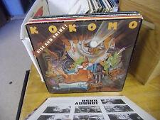 KOKOMO Rise and Shine vinyl LP 1975 Columbia Records VG+