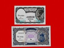 Egypt 10 /5 SET piasters 1990`s  sign by midhat  HASANEEN  UNC 000004 6 G/C