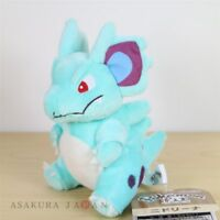 Pokemon Center Original Pokemon fit Mini Plush #30 Nidorina doll Toy Japan