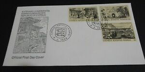 CYPRUS 6th MARCH 1984 FIRST DAY COVER OF OLD ENGRAVINGS, FDC, ZYPERN KIBRIS !!!!