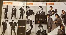 "Arashi ""au KDDI 2011~2012"" Catalog #3 (Set of 3) RARE!!"