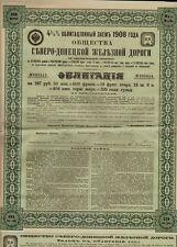 RUSSIA UKRAINE  RAILWAY Chemin de Fer du Nord Donetz 1908 with 1 talon
