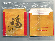PUBLIC BANK  Rare ANG POW RED PACKET x 10pcs Original Plastic Packing