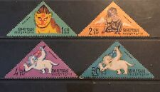 Bhutan. Values From 1966 'abominable snowman' Issue. Mint