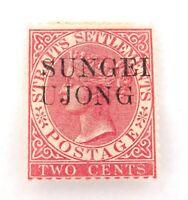 .STRAITS SETTLEMENTS 1883 QV 2c SUNGEI UJONG OVERPRINT, MH NICE GRADE.