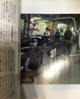 Racing on No. 436 (Feature) McLaren F1 magazine 2009 (Mar, March, 3) Japan