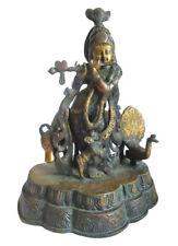 KRISHNA Statue Messing H=30 cm Pfau Krsna Krischna Flötengott Hirtengott Indien