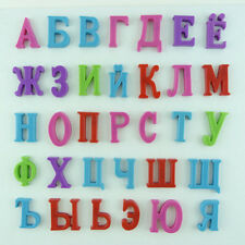 Magnetic Russian Letters Alphabet Set 33 Magnets