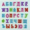 Magnetic Russian Letters Alphabet Set 33 Magnets