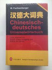 Chinesisch-Deutsches Universalwörterbuch Neu & OVP eingeschweißt