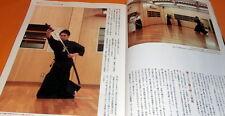 The Bible of IAIDO Vol.2 book Japanese martial art japan katana samurai #0398