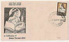 NEPAL IN CELEBRATION OF RAMA NAVAMI - 2024. 1967. L928