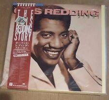 """OTIS REDDING - The Otis Redding Story ~4x 12"""" Vinyl *JAPANESE SEALED BOX SET*"""