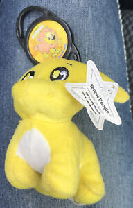 2005 Neopets McDonald's Yellow Poogle With ALL Tags